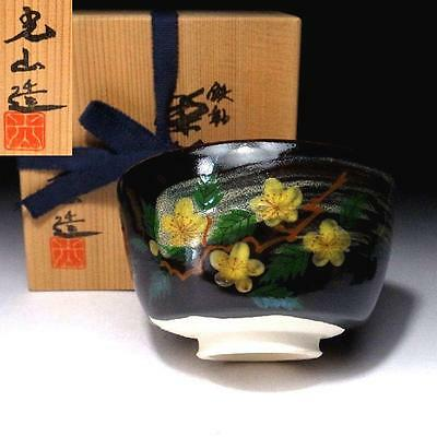 HF4: Japanese Hand-painted tea bowl, Kyo Ware by Famous potter, Kozan Katsumi
