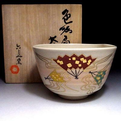 CS1: Japanese Pottery Tea bowl, Kyo ware with Signed wooden box, Folding fan