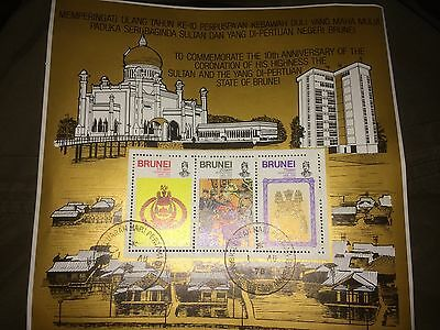 Brunei 3 Stamps Mint 1978 Celebrate 10 Years Of Sultans Coronation