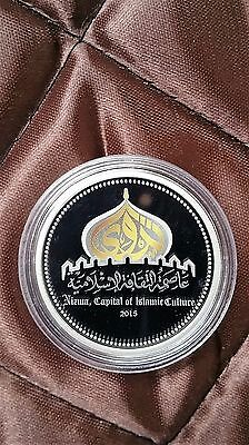 Oman 2015 Nizwa Capital of Islamic Culture 1 Rial Silver Coin, Proof