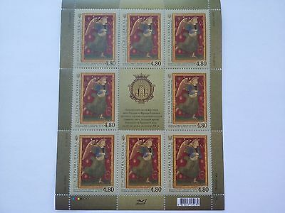 Ukraine , Stamps , Museum of Western and Oriental Art  2014 year