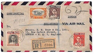 S213 1949 Thailand *BANGKOK* London GB Cover {samwells-covers}PTS