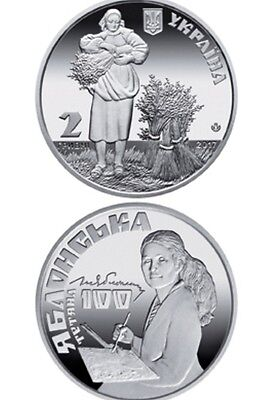Ukraine 2 UAH  Tatiana Yablonsky  Nickel coin 2016 year