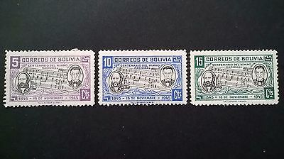 1945 - Bolivian Airmail stamps - mint been very lightl hinged, no hinge on stamp