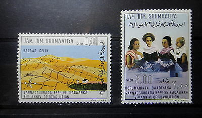 SOMALIA 1974  5th Anniversary of the REVOLUTION Stamps SET - MNH -VF - r3b901