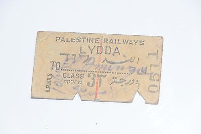 Rail ticket 1940's Palestine Railways , WW2