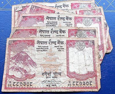 Lot (7) 2000 Central Bank of Nepal 5 Rupees Banknotes P#60 Mt. Everest Circ M202