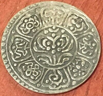 Antique Tibet Ga-Den Thangka (Tangka) Silver Coin