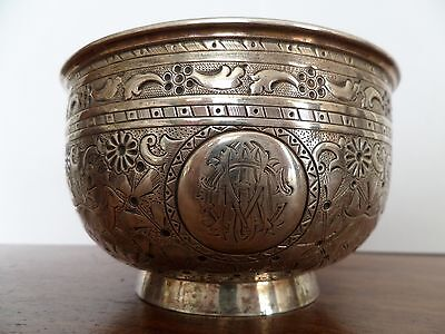 Antique Solid Silver Bowl Goldsmiths & Silversmiths Company 1880 Thomas Bradbury