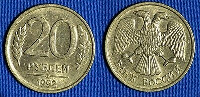 Russia-USSR. Coin 1992. 20 Roubles