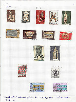 Malta - Selection Used Definitives Stamps On Leaves For 1976,1980,1985