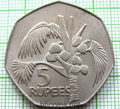 Seychelles 1977 5 Rupees, Coco-De-Mer Palm Tree, 7-Sided, Unc