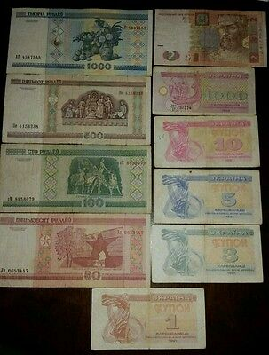 Collection BELARUS and UKRAINE RUBLES LOT OF 10 BANKNOTES