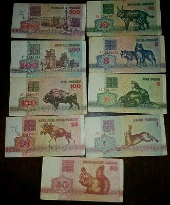 9pcs different Belarus Banknotes Collection paper money  Former USSR