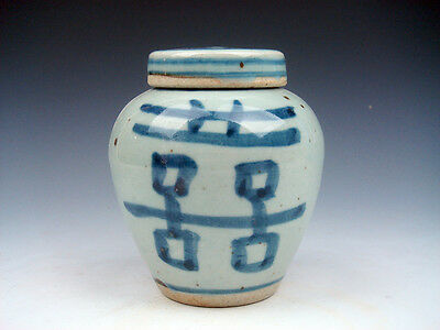 Antique Blue&White Porcelain Double Happiness Hand Painted Jar & Cover #09151607