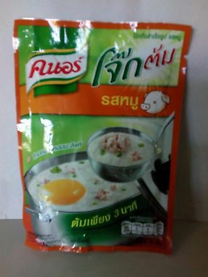Knorr porridge cooked pork flavor. Thai Rice Soup Pack 70g Have 2 seats Knivour