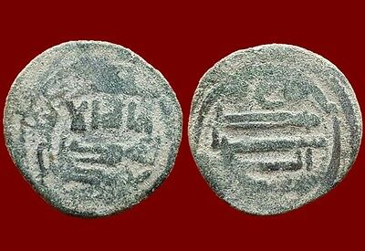 *Prados* AE FALS. GOVERNORS OF AL-ANDALUS. 8th CENTURY - 20 mm / 2,6 gr