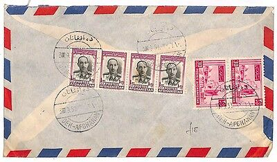 S265 1951 Afghanistan Cover {samwells-covers}PTS