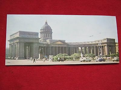 """Early Postcard ---- Our Lady Of Kazan Cathedral  14 """" X 6.5 """""""