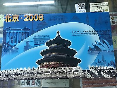 China Hong Kong Macau 2001 Full S/S Beijing 2008 Olympic Games stamps