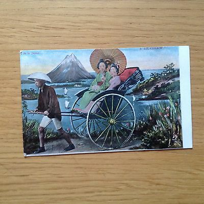 """Postcard """"LIFE IN JAPAN-A RICKSHAW"""" , by Valentine's. 1906 Good Cond."""