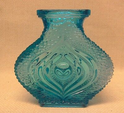 Vintage Press Moulded 1960s/70s Textured Glass Vase Peacock Feather