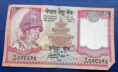 Central Bank of Nepal 5 Rupees Banknote King Bikram Issues Circ # M274