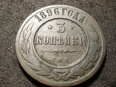 1896 Russia 3 kopeks coin - -sh Canada is 1.50