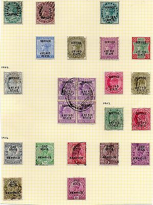 INDIA JIND STATE  SERVICE STAMPS from FOUR REIGNS on 2 leaves