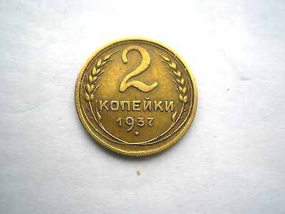 Early Hard To Find 2 Kopek Coin From The Former Ussr Dated 1937-Nice