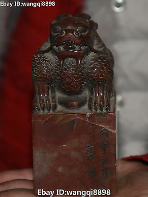 """11"""" Old Chinese Ox Horn Carving Oxen Cow Cattle Bull Bovine Animal Bear Statue"""
