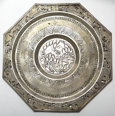 """Antique Asian Export Silver OCTAGON Dish Hand Engraved 4 5/8"""" 34.4 Grams"""