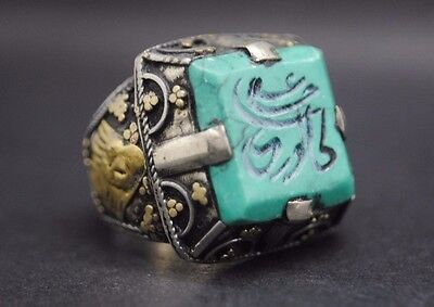Beautiful Antique Silver Ring With Islamic Calligraphy And Gold Inlay