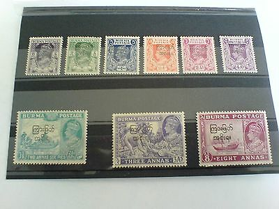 Burma KGV1 1947 Short Set Of 9 Stamps to 8 Annas MM