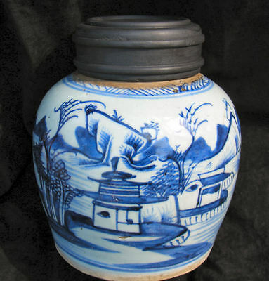 """Very old and original Chinese large jar - early 19th century - 8"""" high - 1.33kg"""
