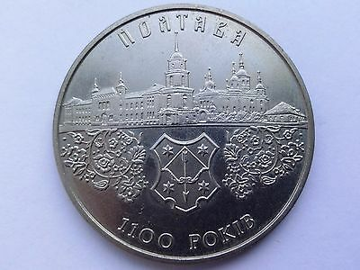 "Ukraine,5 hryven ""1100 Years of Poltava"" Nickel 2001 year"
