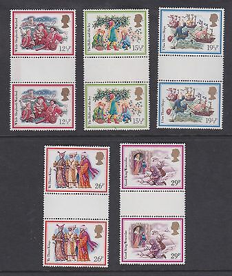 Stamps GB 1982 gutter pairs Christmas