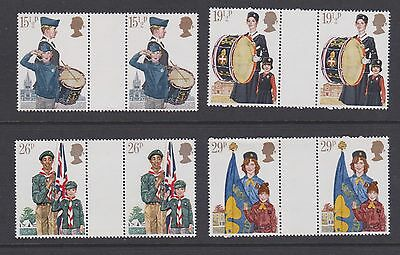 Stamps GB 1982 gutter pairs Youth