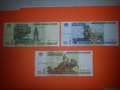 Russia Soviet Paper Money 10,000, 50,000 & 100,000 rubles 1995 USSR (3 items)