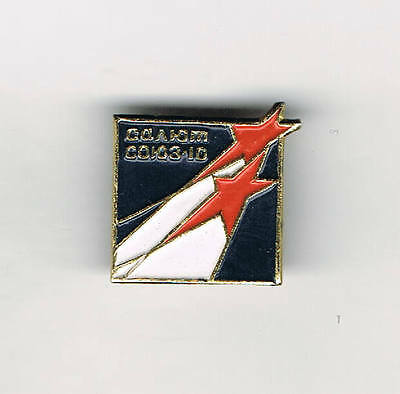 Old Russian SOYUZ 10 space mission pin badge (Soviet Union/USSR/Salyut 1)