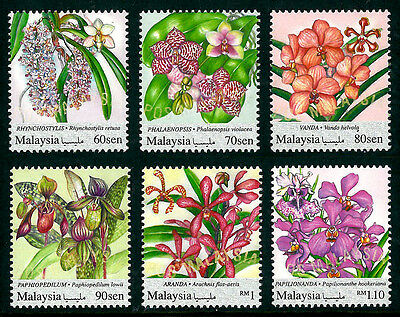 St Malaysia 2017 New National Definitive Orchids Flowers Stamps Mnh