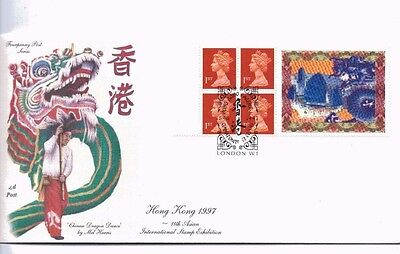 1997 4d Post FDC - Hong Kong Booklet Pane - issued 12 February 1997