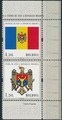 Moldavia stamp Coat of arms set in corner pair MNH 2010 Mi 717-718 Ss WS234856
