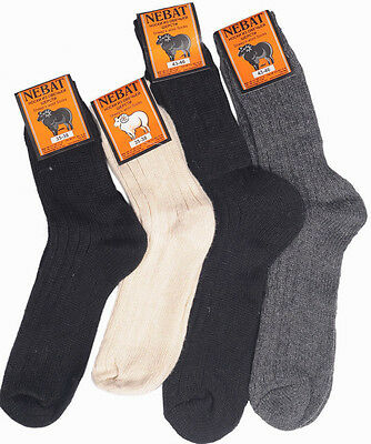 Sheep  wool  socks NEBAT. Colors: white, black, khaki