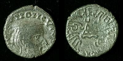 Silver Coin of the Western Kshatrapas (1st to 4th Century AD) (AI-1026-S)