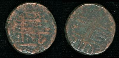 2/3 Falus of Adil Shahs of Bijapur AD 1490-1686 (IS-BJ-1001-C)