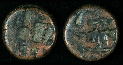 Copper Coin of Mughal Empire (AD1556-1858) (ME-1018-C)