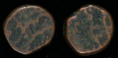 Copper Coin of Mughal Empire (AD1556-1858) (ME-1017-C)