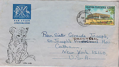 1974 Uganda Cover With Stamp Mailed To New York Note Illustration Of Lion Cub
