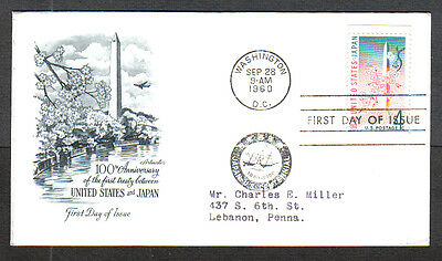 Us Fdc 1960 United States & Japan Treaty 4C Artmaster First Day Of Issue Cover